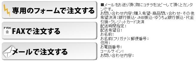 kitamura_006_b